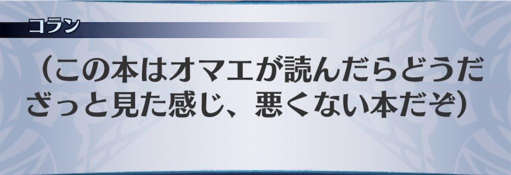 f:id:seisyuu:20201101192606j:plain