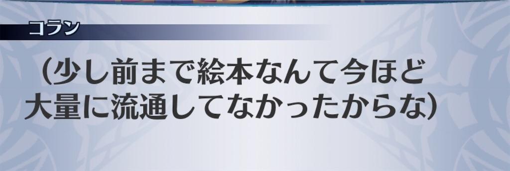 f:id:seisyuu:20201101192750j:plain