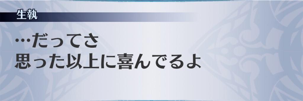 f:id:seisyuu:20201101192849j:plain