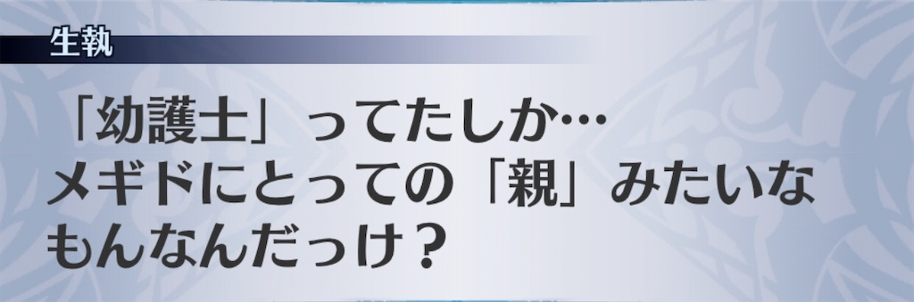 f:id:seisyuu:20201101193003j:plain