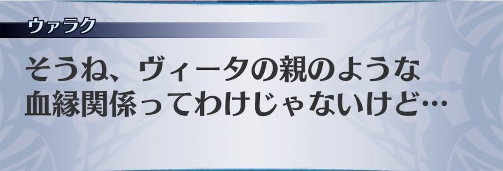 f:id:seisyuu:20201101193007j:plain