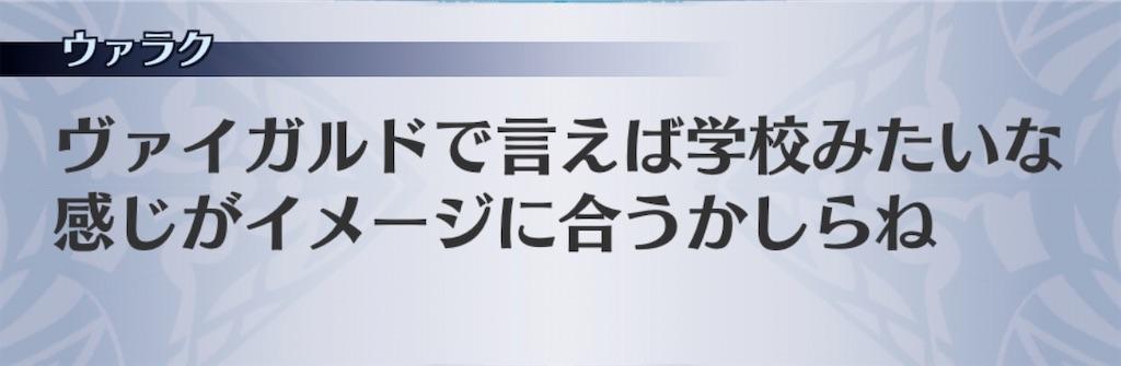 f:id:seisyuu:20201101193422j:plain