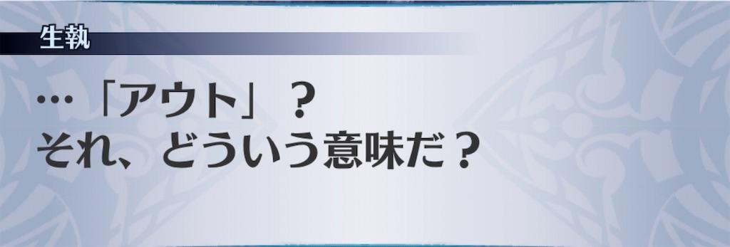 f:id:seisyuu:20201101194840j:plain