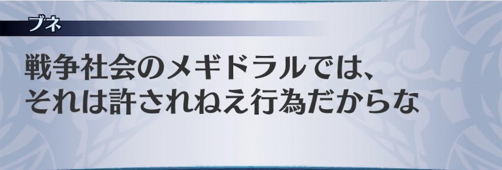 f:id:seisyuu:20201101194853j:plain