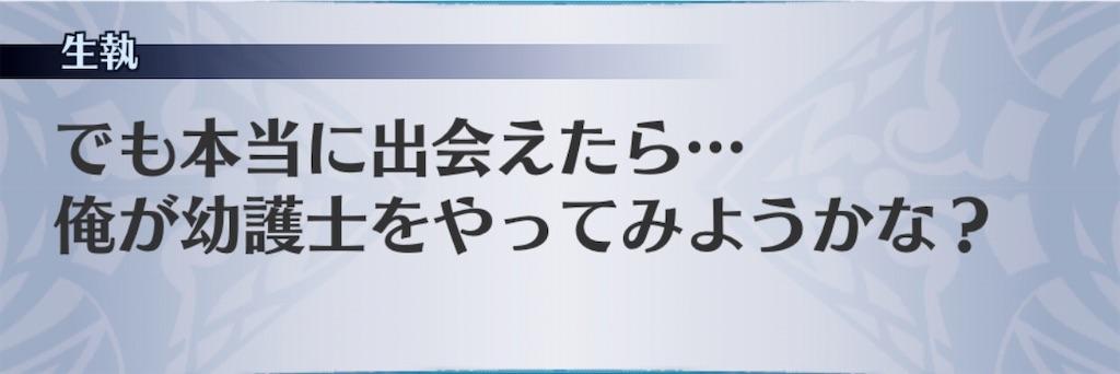 f:id:seisyuu:20201101195118j:plain