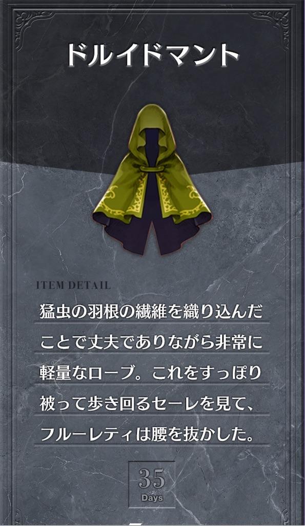 f:id:seisyuu:20201102072210j:plain