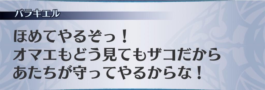 f:id:seisyuu:20201102221336j:plain