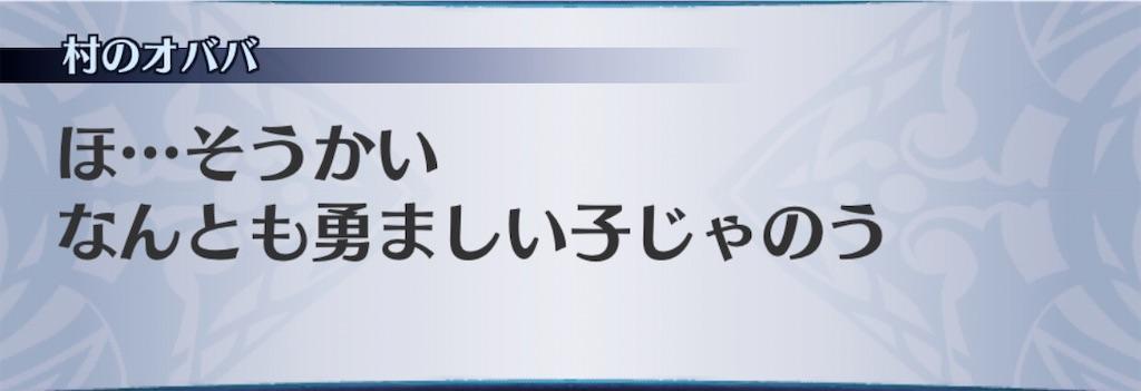 f:id:seisyuu:20201102221340j:plain