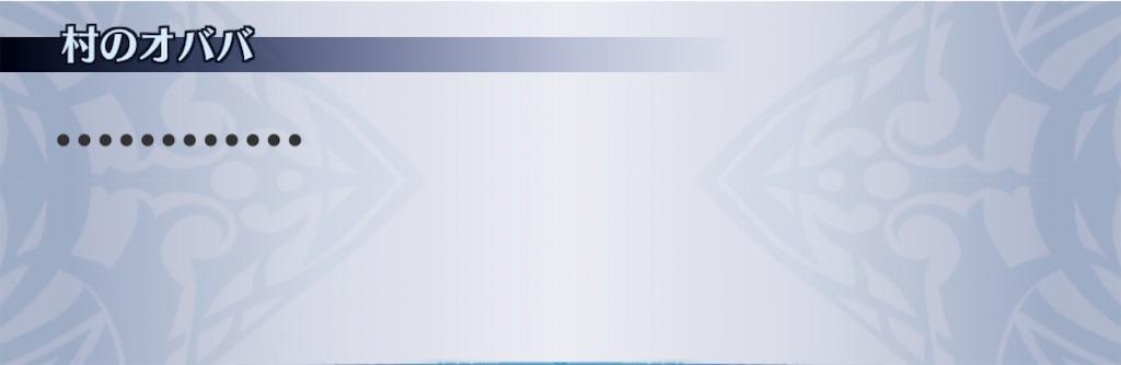 f:id:seisyuu:20201102221545j:plain