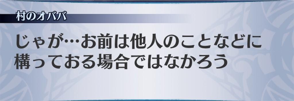 f:id:seisyuu:20201102222136j:plain