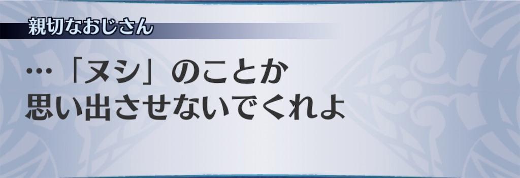 f:id:seisyuu:20201102222140j:plain