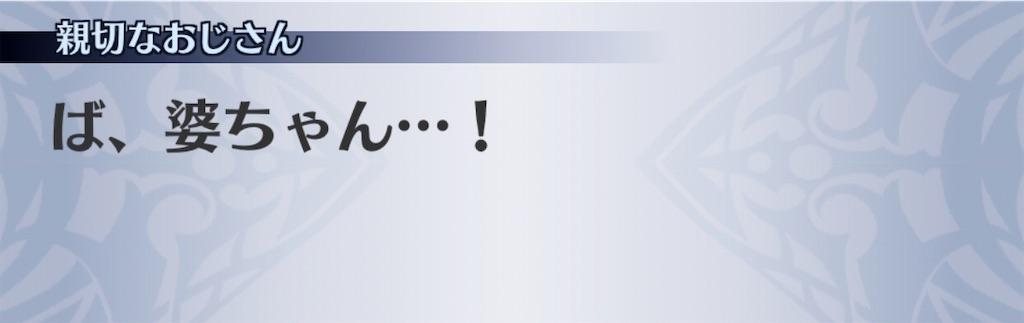 f:id:seisyuu:20201102222407j:plain