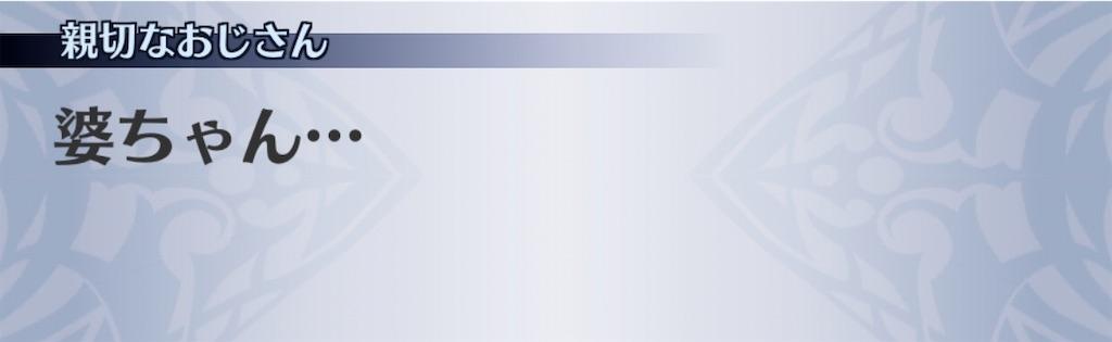 f:id:seisyuu:20201102222736j:plain