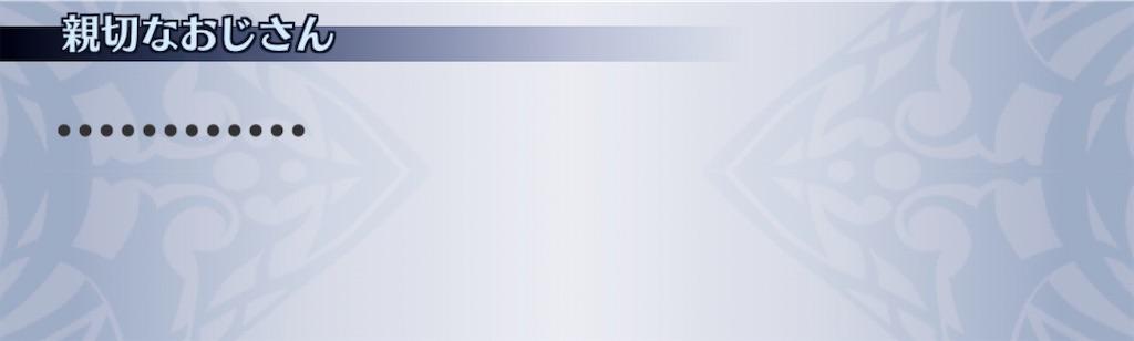 f:id:seisyuu:20201102223009j:plain