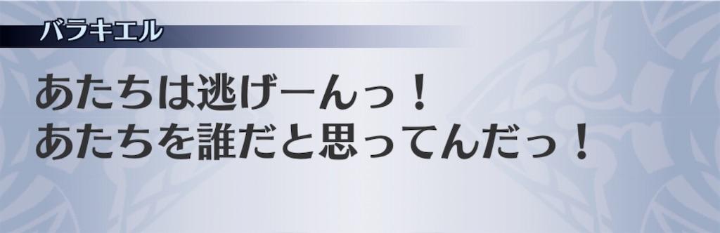 f:id:seisyuu:20201102224121j:plain