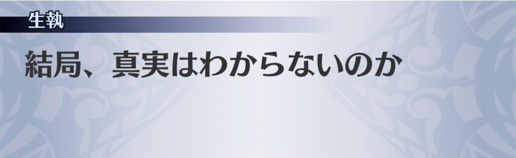 f:id:seisyuu:20201103150743j:plain