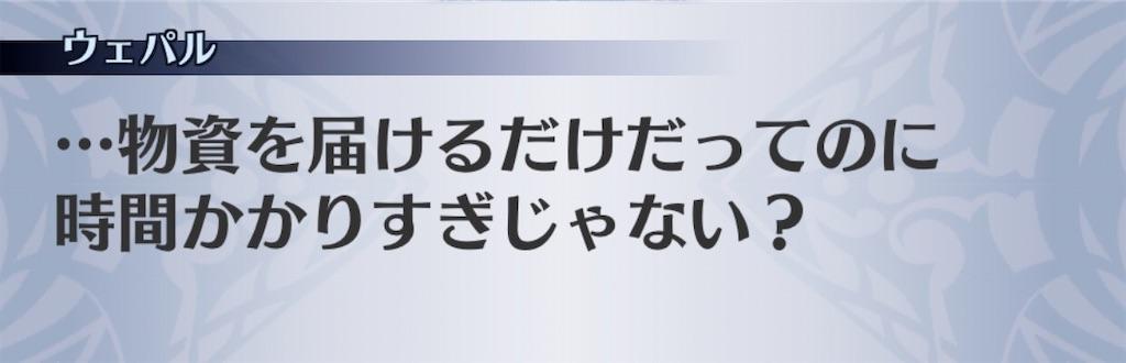 f:id:seisyuu:20201103150834j:plain