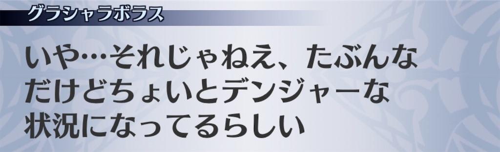 f:id:seisyuu:20201103213452j:plain