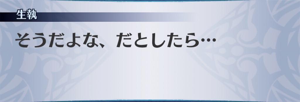 f:id:seisyuu:20201103220023j:plain