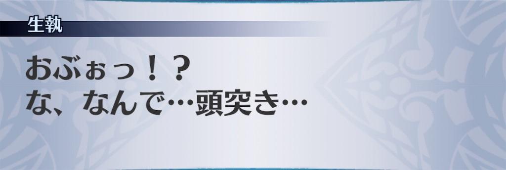 f:id:seisyuu:20201103220759j:plain