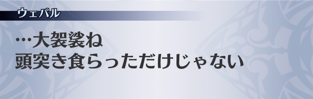 f:id:seisyuu:20201103221339j:plain