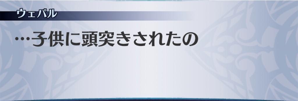 f:id:seisyuu:20201103221653j:plain