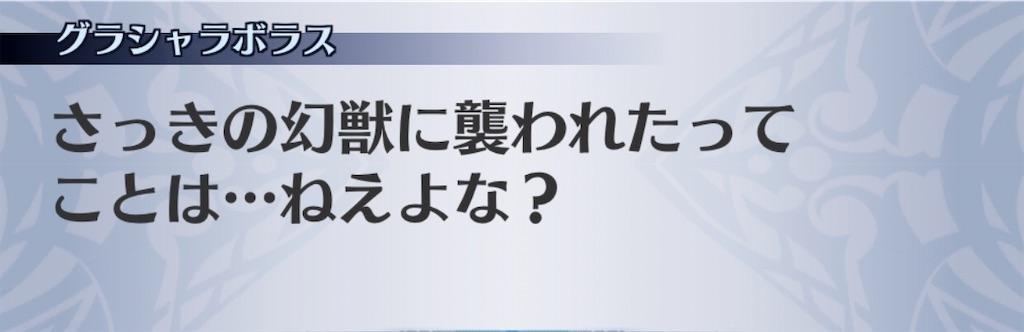 f:id:seisyuu:20201104065126j:plain