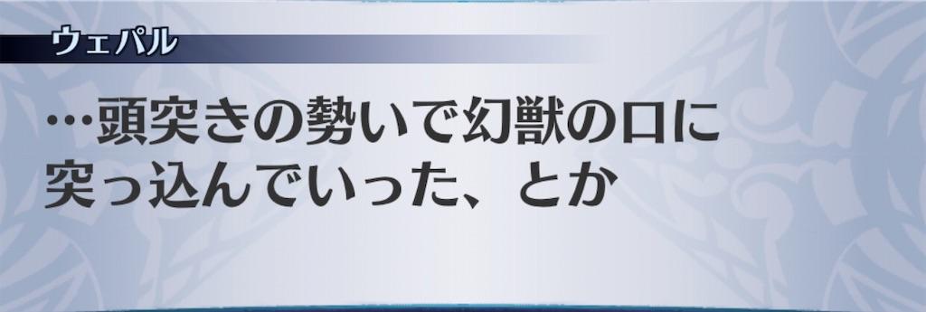 f:id:seisyuu:20201104065750j:plain