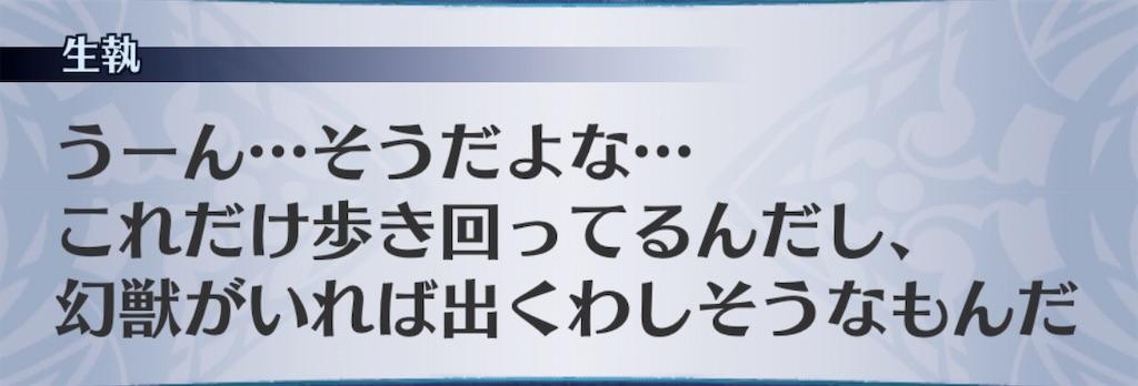 f:id:seisyuu:20201104070131j:plain