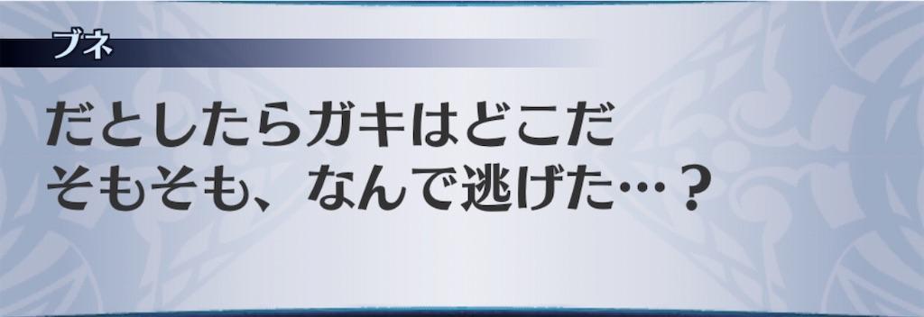 f:id:seisyuu:20201104070136j:plain