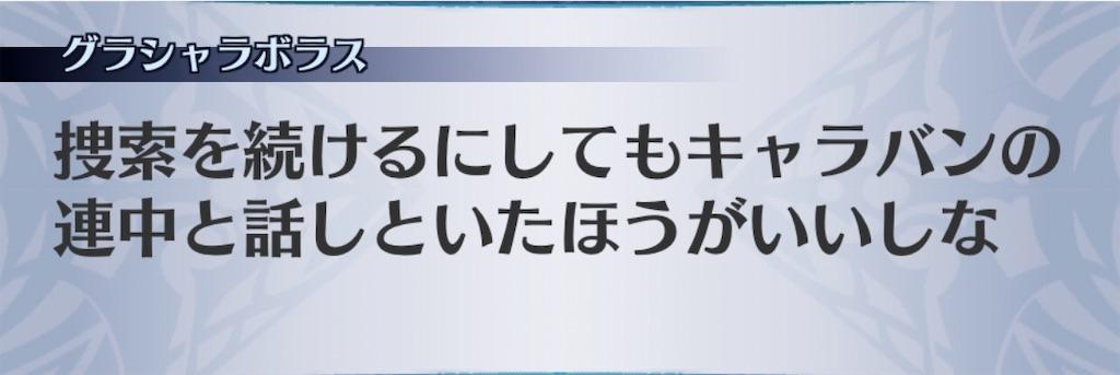 f:id:seisyuu:20201104070340j:plain