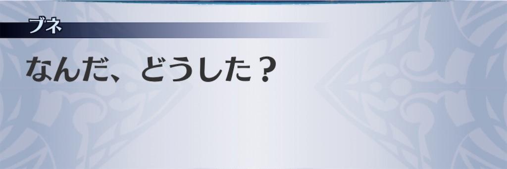 f:id:seisyuu:20201104070443j:plain