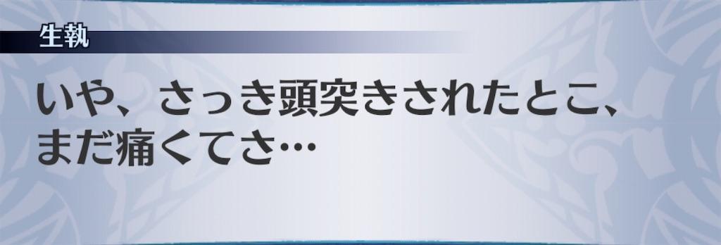 f:id:seisyuu:20201104070448j:plain