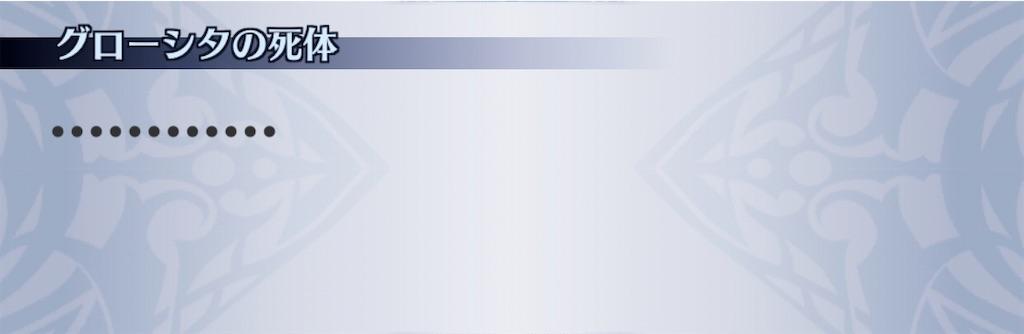 f:id:seisyuu:20201104073319j:plain