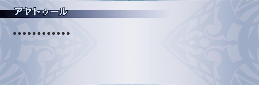 f:id:seisyuu:20201104073326j:plain
