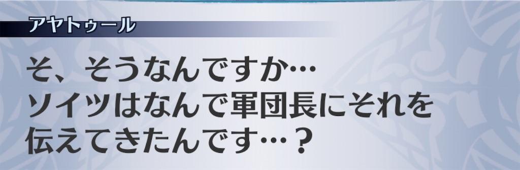 f:id:seisyuu:20201104074100j:plain