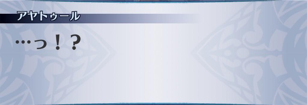 f:id:seisyuu:20201104074252j:plain