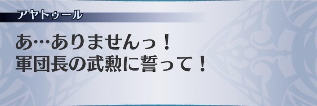 f:id:seisyuu:20201104103447j:plain