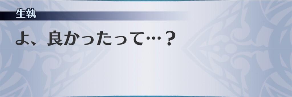 f:id:seisyuu:20201104110746j:plain