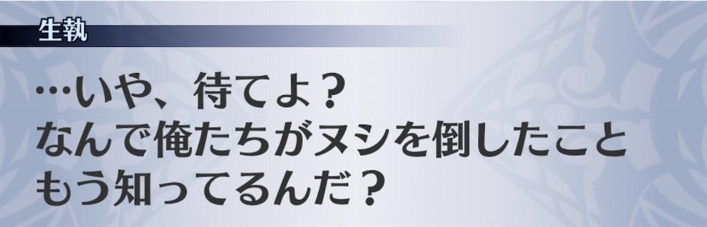 f:id:seisyuu:20201104110758j:plain