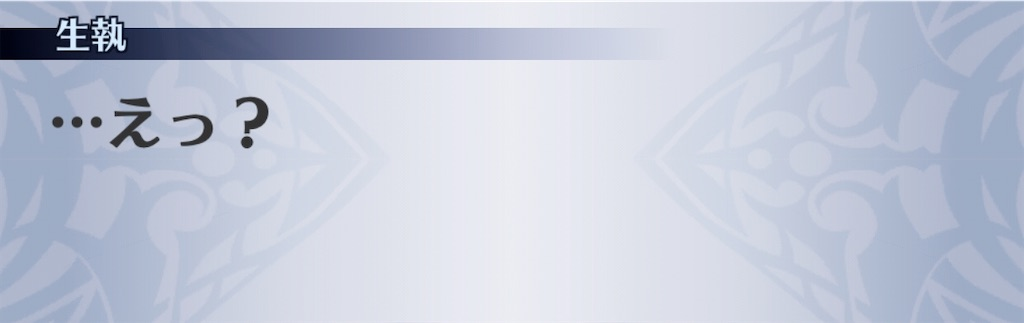 f:id:seisyuu:20201104110916j:plain