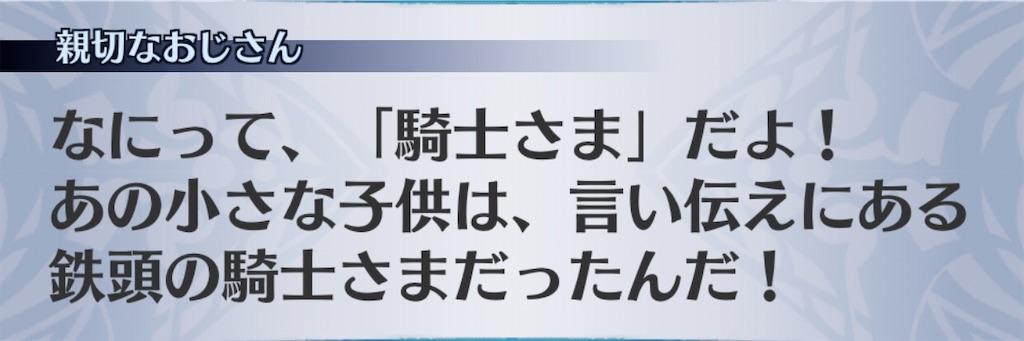 f:id:seisyuu:20201104111521j:plain