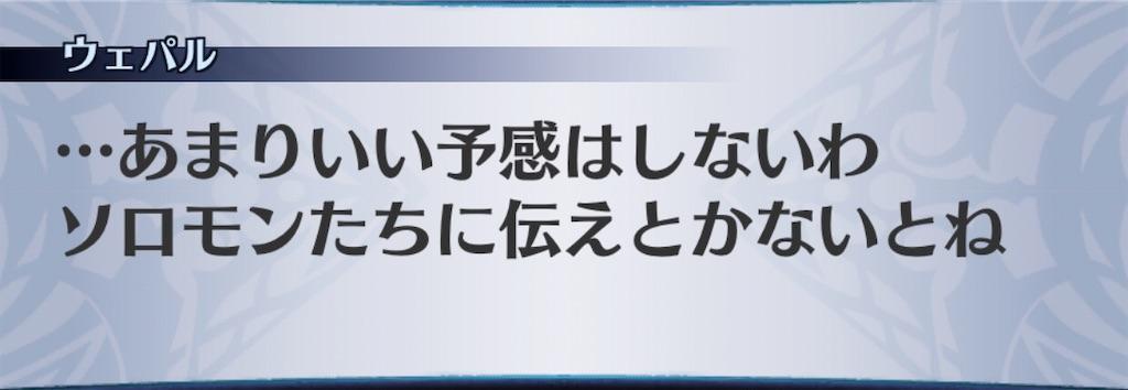 f:id:seisyuu:20201104112814j:plain
