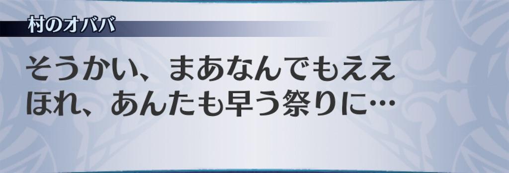 f:id:seisyuu:20201106101811j:plain