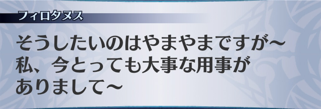 f:id:seisyuu:20201106102022j:plain