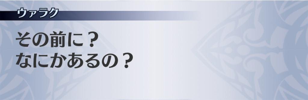 f:id:seisyuu:20201106104759j:plain