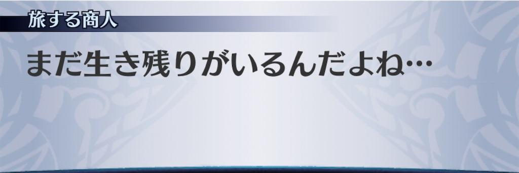 f:id:seisyuu:20201106104807j:plain