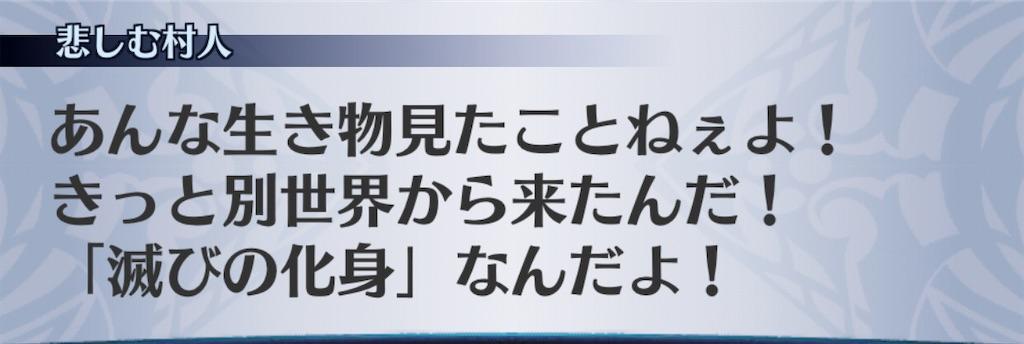f:id:seisyuu:20201106105243j:plain