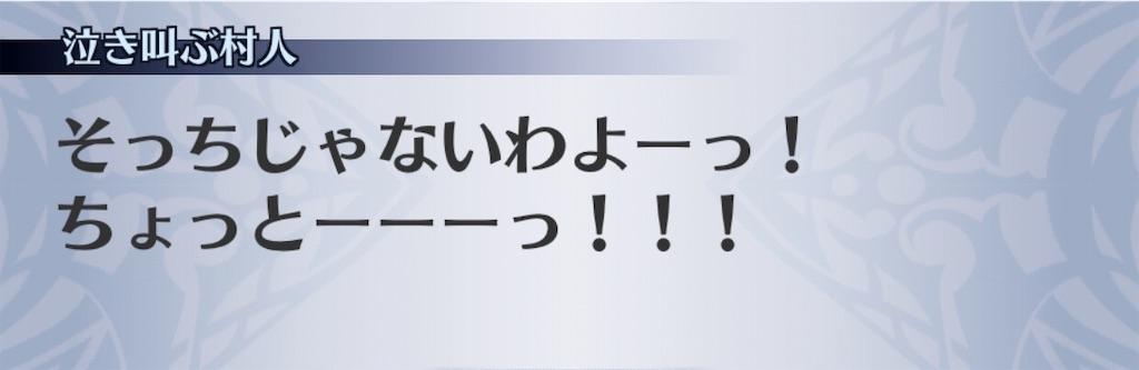 f:id:seisyuu:20201106105444j:plain