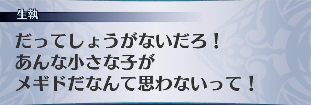 f:id:seisyuu:20201106105800j:plain